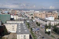 В Улан-Баторе отменено чрезвычайное положение