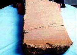 Ученых потрясла каменная рукопись времен Иисуса