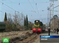 Россию обвинили в поставках 45 вагонов вооружений в Абхазию