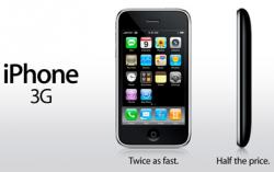 Apple откажется от пластика в упаковке iPhone 3G