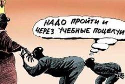 Госдума не знает, как найти себе щель между Путиным и Медведевым