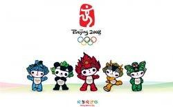 Китай выпустит «олимпийские» банкноты