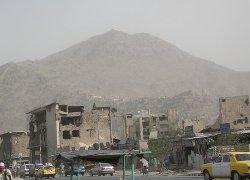 15 человек пострадали при взрыве в Кабуле