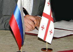 Грузия - Россия: все хотят договориться, но каждый по-своему
