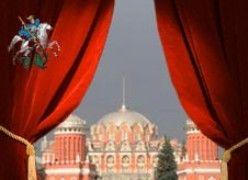 Москве вернут еще одну жемчужину архитектуры
