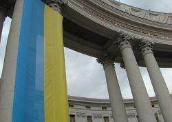 Крымские татары выступают против украинизации образования в Крыму