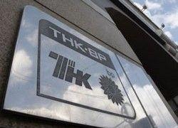 Власти РФ не будут вмешиваться в конфликт акционеров ТНК-ВР