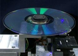 Pioneer создала первый в мире шестнадцатислойный оптический диск