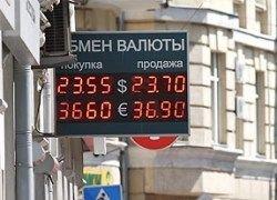 Мошенницы грабили москвичей в обменниках