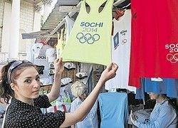 """На годовщине \""""Сочи-2014\"""" зрители боролись за олимпийские майки"""