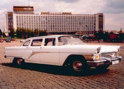 Советские лимузины ушли с молотка