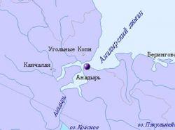 Возле Чукотки затонул корабль Министерства обороны