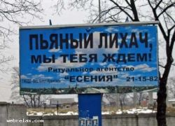 Россияне уверены, что новые правила позволяют пить пиво за рулем