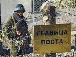 Российские миротворцы несостоятельны?