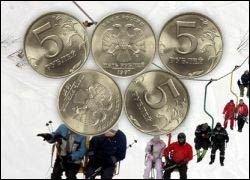 """Олимпиада-2008: операция \""""Золото\"""""""