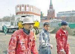 В 2009 году Москва привлечет 500 тыс. трудовых мигрантов