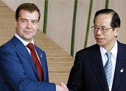 Япония хочет увеличиться за счет Москвы