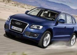 Стала известна цена Audi Q5