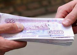 Обманутым в Турции россиянам выплатят 10 млн. рублей