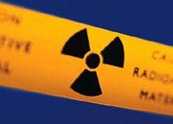 Во Франции произошла утечка 30 тонн радиоактивной жидкости