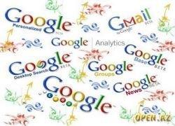 Google запустил виртуальный мир Lively