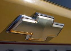 Chevrolet покажет в Париже новый компактный автомобиль