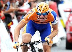 На велогонке Тур де Франс сменился обладатель желтой майки лидера