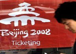 Как успеть попасть на Олимпиаду в Китае
