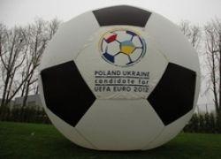 Польша не претендует на украинский финал Евро-2012