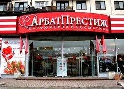 """Мосгорсуд отменил решение по делу \""""Арбат Престижа\"""""""