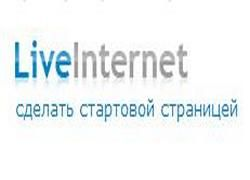 LiveInternet знает пол и возраст посетителей