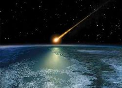 Стоит ли страховаться от падения метеорита?