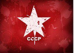 Новая великая депрессия возродит СССР?