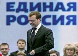 Кто заработал на Дмитрии Медведеве?