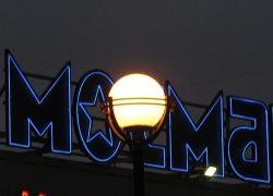 Розничный проект выходцев из «Мосмарта» закрылся через полгода