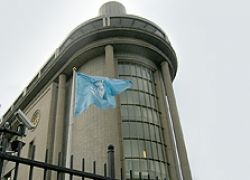Москва против Международного трибунала по бывшей Югославии