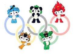 На Олимпиаду прибудут 80 мировых лидеров