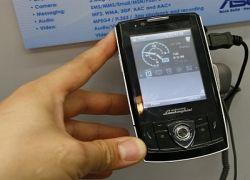 Телефон Asus ZX1 Lamborghini отменен?