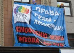 Юрий Лужков спасся от геев