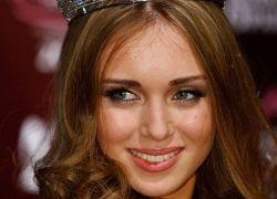 Мисс Вселенная – 2008: самые важные выходы