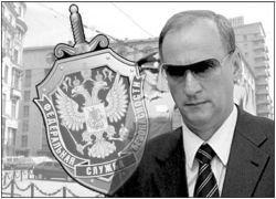 Российские спецслужбы изобличили британского шпиона