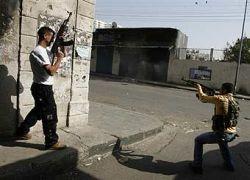 В Триполи введен комендантский час