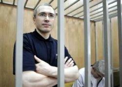 Михаил Ходорковский просидит в СИЗО до 2 ноября