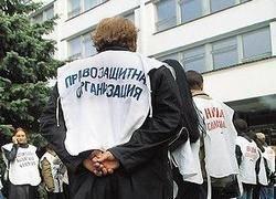Западные общественные организации: шпионы или агенты влияния?