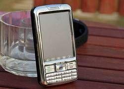 Отключить мобильный у незнакомого человека может любой желающий