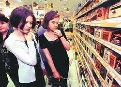 Что больше всего волнует современных потребителей?