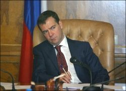 Медведев предложил кандидатуру на пост губернатора Чукотки