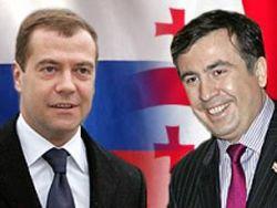 Встреча президентов РФ и Грузии отменена