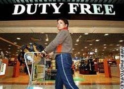 В Болгарии закрыли Duty free