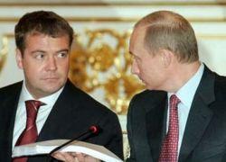 Медведев подготовил национальный план по борьбе с коррупцией